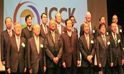 icck-home