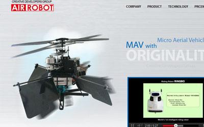 pv_airrobot