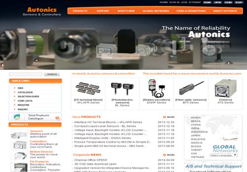 autonics-500x350