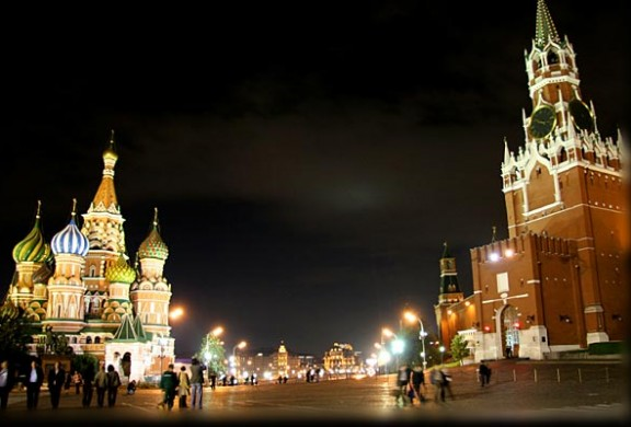 Highest Exporting Companies - Russia