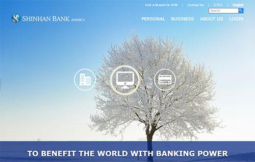 Shinhanbank Wevio preview