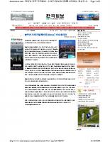 Korea Times August-08th-2008