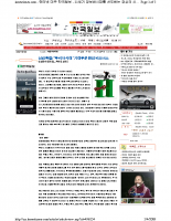 Korea Times Jan-2nd-2009