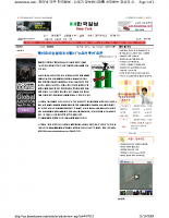 Korea Times Nov-11th-2008