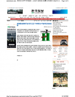 Korea Times Sep-30th-2008
