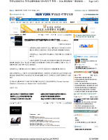 Korean Daily March-14th-2006