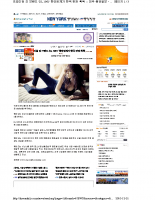 Korean Daily Oct-4th-2009