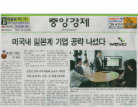 Korea Daily July-07th-2008