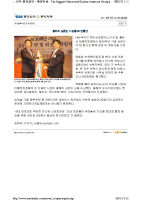 Korean Chamber of Commerce Newyork Korea Daily March-31st-2010