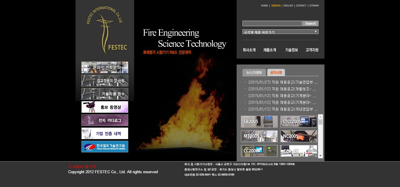 Festec International Co., Ltd.