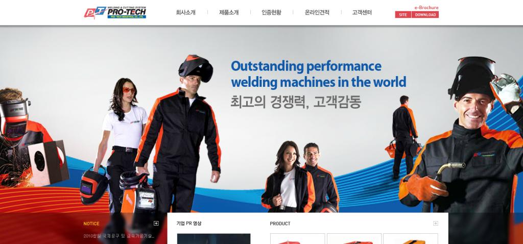 PRO-TECH Industrial Co., Ltd