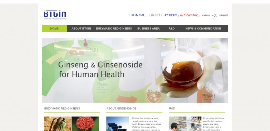 BTGIN Co., Ltd