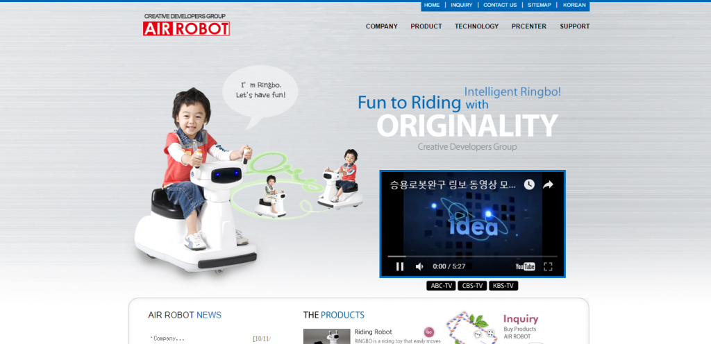 Air Robot Co. Ltd