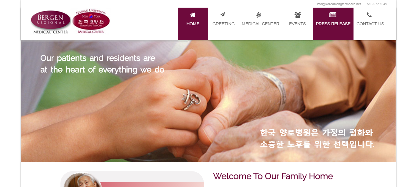 Korean Long Term Care