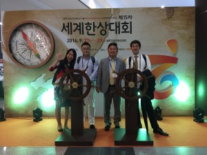2016 Wevio Korea (Jeju) -15th World Korean Business Convention - Petrochemical (11) (1)