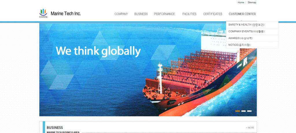 Marine Tech Co., Ltd